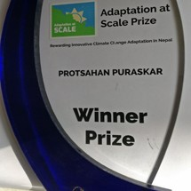 The Adaptation At Scale Prize